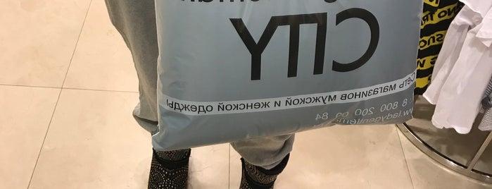 """Lady & Gentelman City is one of """"Клуб Скидок"""": одежда и обувь (г. Москва)."""