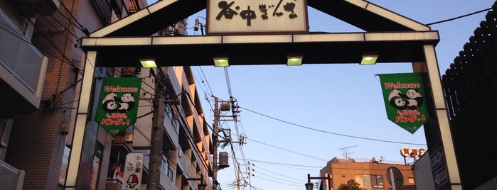 Yanaka Ginza Shotengai is one of Nonono 님이 좋아한 장소.
