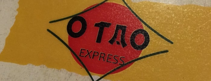 O TAO Sushi Express is one of Florianópolis.