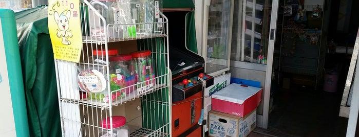 山本商店 is one of Posti che sono piaciuti a Kei Grieg.