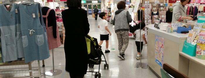 イトーヨーカドー 若葉台店 is one of Kazuhidaさんのお気に入りスポット.