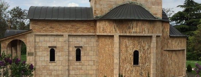 crkva Sveta Bogorodica Gorno Vodno is one of สถานที่ที่ Carl ถูกใจ.