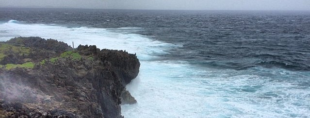 Cape Hedo is one of Japan/Okinawa.