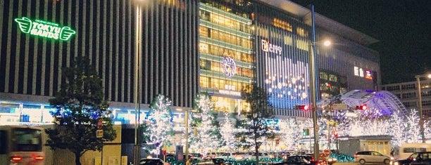 Hakata Station is one of Fukuoka.