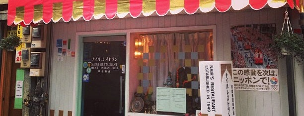 Nair's Restaurant is one of Hide 님이 저장한 장소.