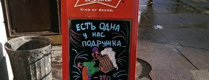 Профперевод is one of Lieux qui ont plu à Леночка.