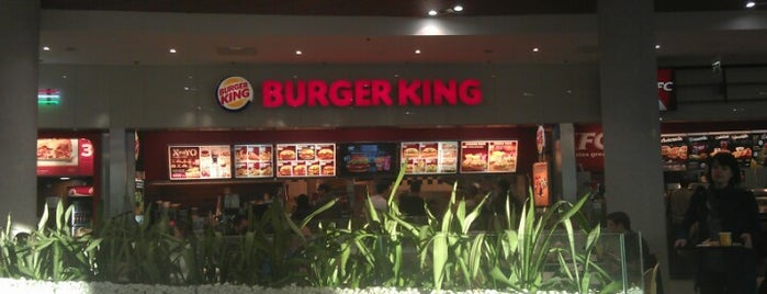 Burger King is one of Adam : понравившиеся места.