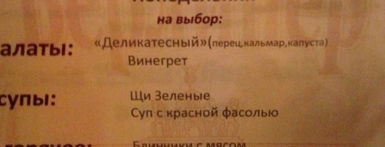 Berliner is one of Chinese,Indian and German Restaurants in Moscow.