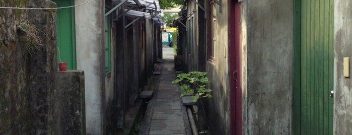 四四南村信義公民會館 is one of Places I would like to visit in my lifetime.