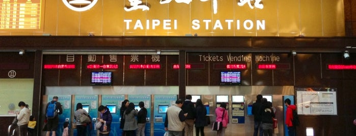 TRA Taipei Station is one of Taipei Travel - 台北旅行.