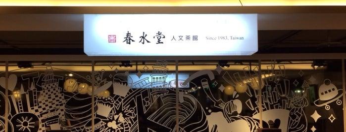 春水堂人文茶館 Chun Shui Tang is one of Taipei.