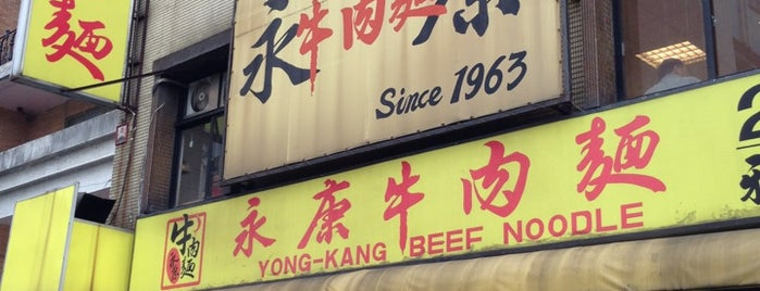 Yong Kang Beef Noodle is one of Taipei Eats.