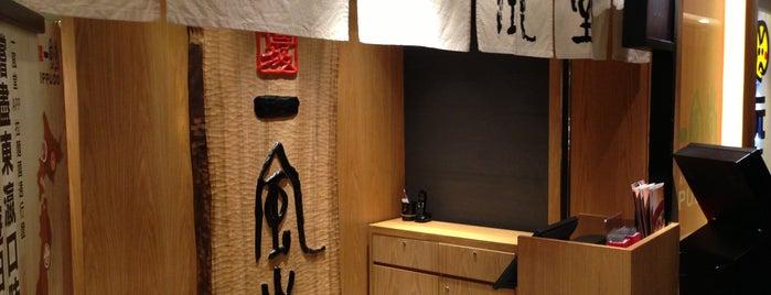 Hakata Ippudo is one of Gespeicherte Orte von Vee.