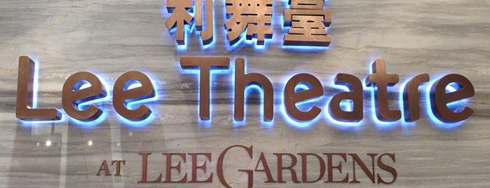 Lee Theatre Plaza is one of Victoria 님이 좋아한 장소.