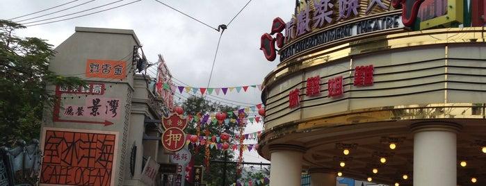 Old Hong Kong is one of Hong kong.