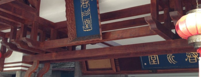 Chun Shui Tang Cultural Tea House is one of F&Bs - Taichung, Taiwan.