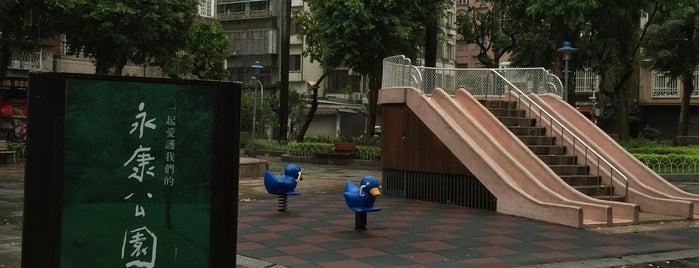 Yongkang Park is one of Taiwan.