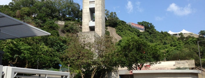 Hong Kong Museum of Coastal Defence is one of Museums in Hong Kong.
