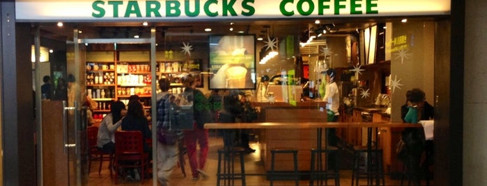 STARBUCKS is one of Taipei Travel - 台北旅行.