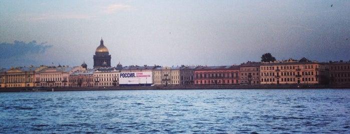 Университетская набережная is one of Места для онлайн трансляций.
