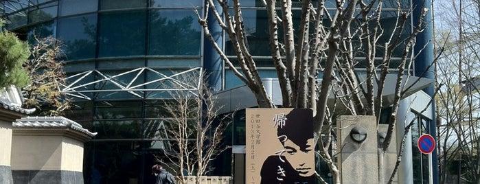 Setagaya Literary Museum is one of Takashi'nin Beğendiği Mekanlar.