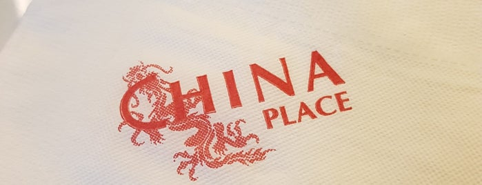 China Place is one of Aom 님이 좋아한 장소.