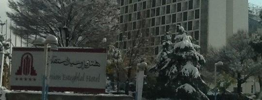 Esteghlal Hotel | هتل استقلال is one of Lieux qui ont plu à Nora.
