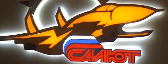 "АО ""НПЦ газотурбостроения ""Салют"" is one of Tempat yang Disukai Alex."