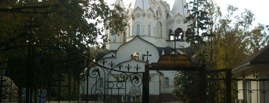 Бутовский полигон is one of สถานที่ที่บันทึกไว้ของ Наталия.