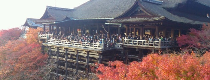 The Stage of Kiyomizu is one of Kyoto.
