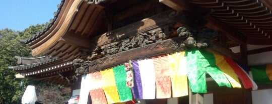 Jindai-ji Temple is one of Japan.