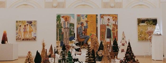 Muzeul Național de Artă al Moldovei (MNAM) is one of MDA Chisinau.