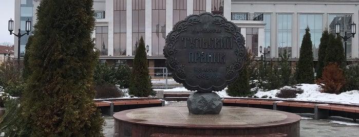 Памятник прянику is one of Тула.