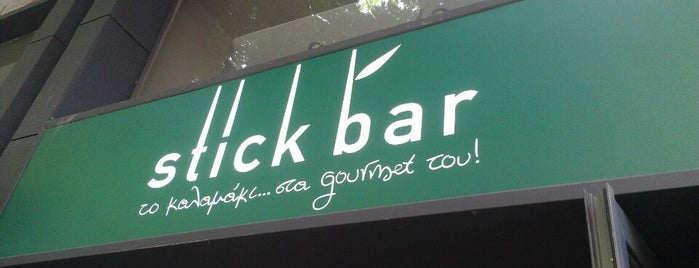 Stick Bar is one of Athens.