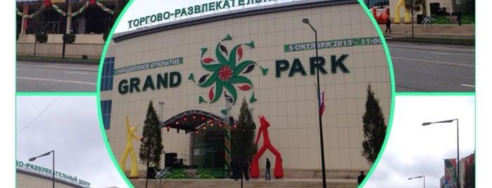 ТЦ Grand Park is one of Залина 님이 좋아한 장소.
