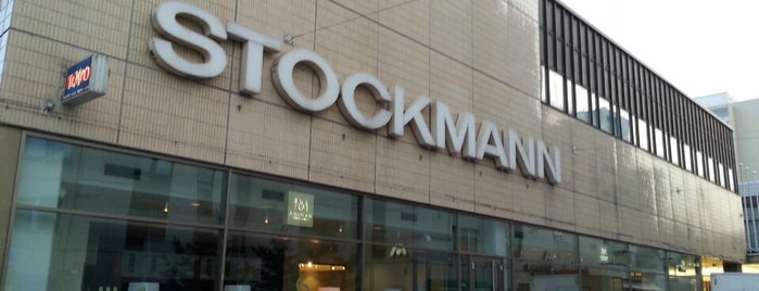 Stockmann is one of The Espoo experience.