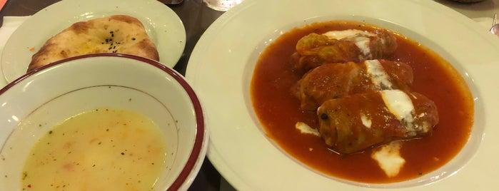 Turkish Kitchen is one of lieu a Tokyo 2.