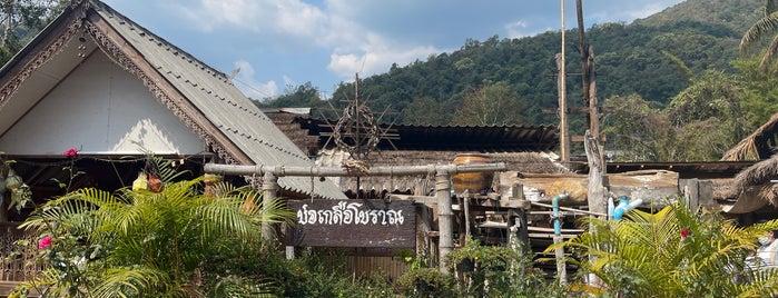 Sinthao Salt Pit No.1 is one of พะเยา แพร่ น่าน อุตรดิตถ์.
