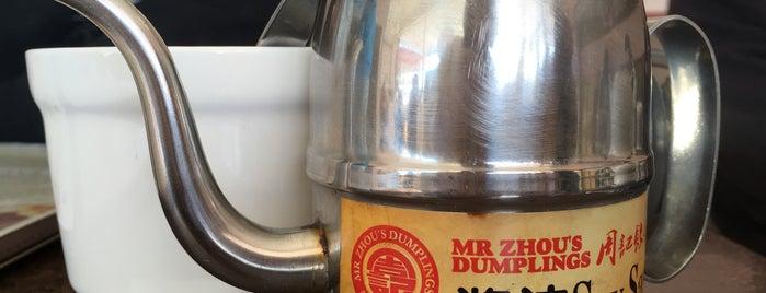 Mr Zhou's Dumplings 周记饺子馆 is one of ZZ.