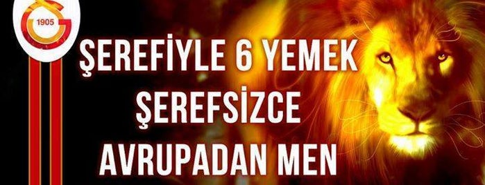 Türk Telekom Stadyumu is one of -•○★ Beyaz Melek ★○•-: сохраненные места.