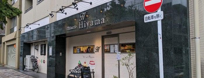 Patisserie Hiyama is one of Tokyo: Michelins.