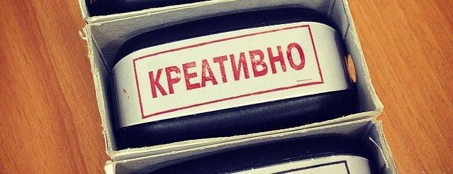 """ТРК """"Моя Удмуртия"""" is one of Orte, die Кирилл gefallen."""