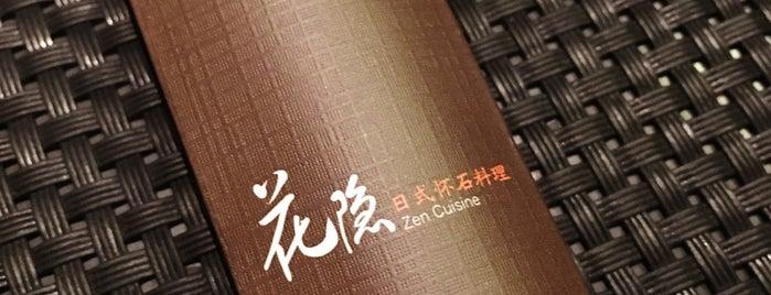 Zen Cuisine is one of Orte, die PP1165 gefallen.
