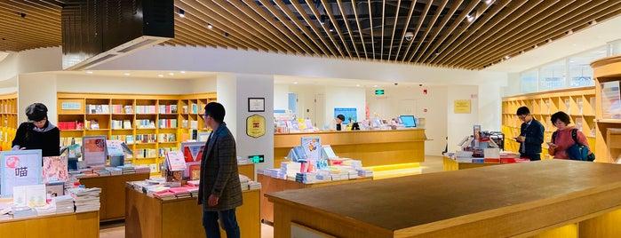 Xinhua Books is one of Orte, die Martin gefallen.