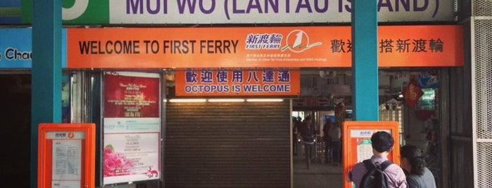 Central Pier No. 6 is one of Hong Kong by a San Franciscan.