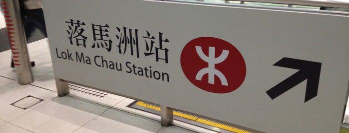 MTR Lok Ma Chau Station is one of Orte, die Martin gefallen.