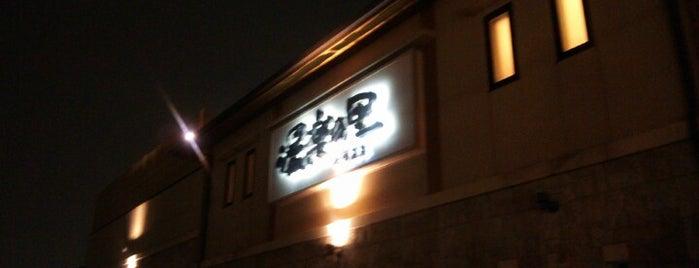 船橋温泉 湯楽の里 is one of 温泉・風呂屋スポット.