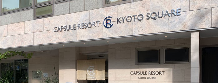 Capsule Resort Kyoto Square is one of Kyoto.
