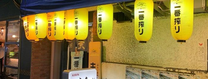 新京 本店 is one of LOCO CURRY.