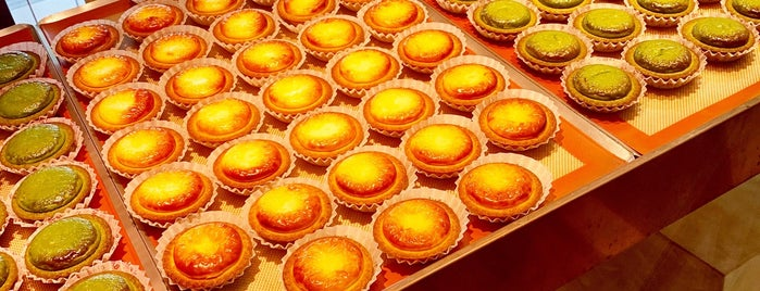 BAKE CHEESE TART 広島駅アッセ店 is one of Orte, die Rex gefallen.